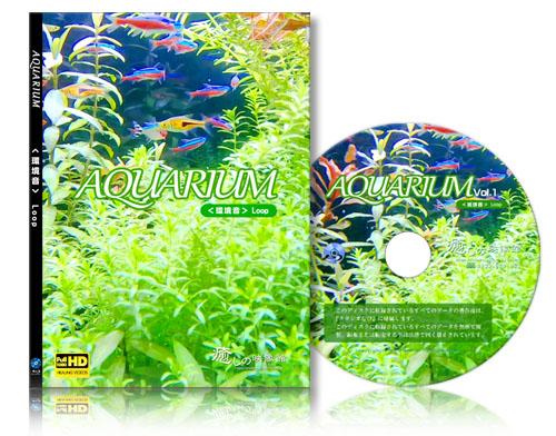 タイトル:『環境音・ASMR』アクアリウムVol.1【BD版】