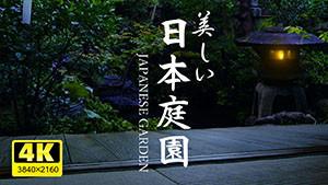 日本庭園サムネイル300